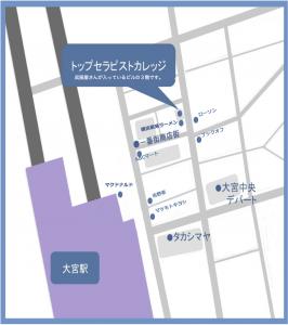 大宮校地図